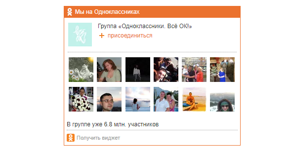 www.prog-time.ru